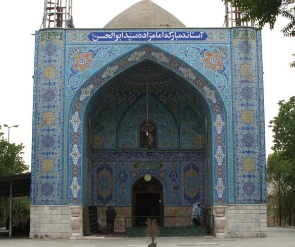 Entrance Saleh Abad cropped.jpg