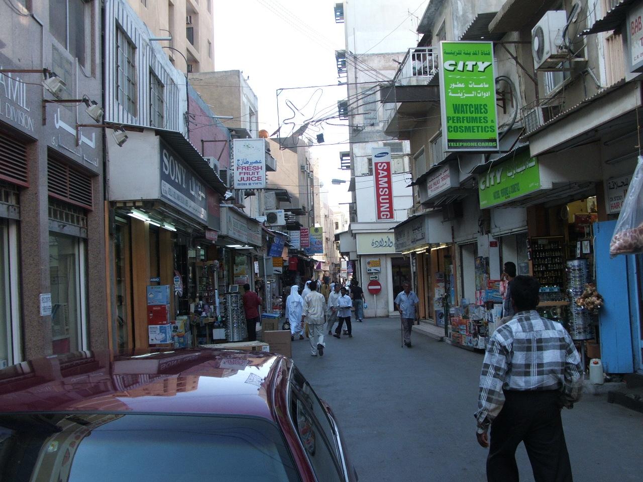 2005_1124Bahrain0167.JPG